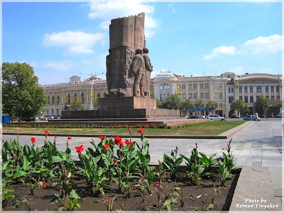 Площадь Конституции в Харькове