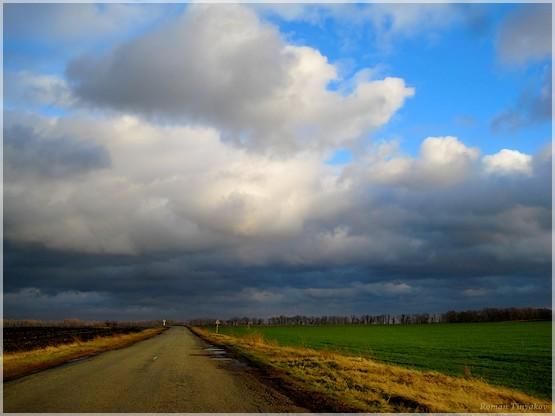 Дорога на Балаклею