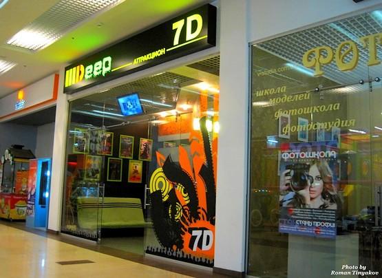 Вход в мир 7D фильмов