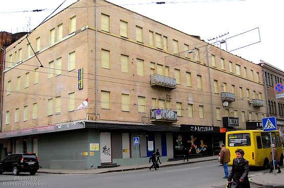 Дом в центре Харькова