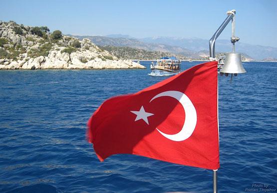 Под флагом Турции