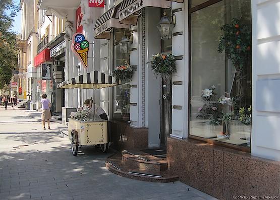 Мороженое в центре Харькова