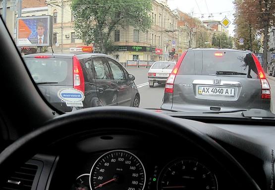 Вид на улицу из машины