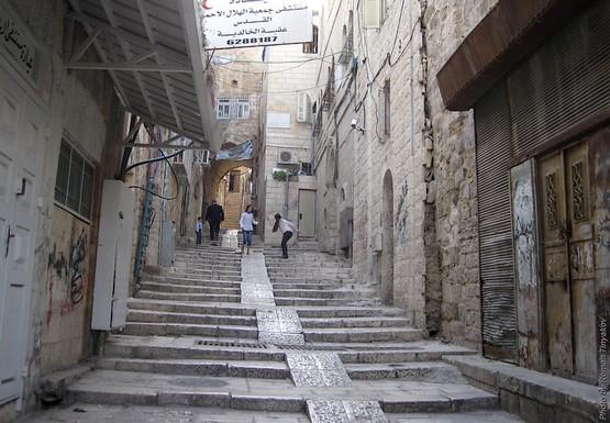 Улица в Иерусалиме