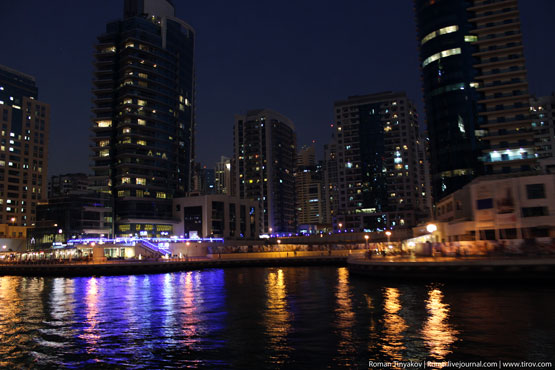 В центре Dubai Marina