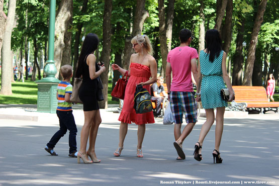 Прогуливаясь по парку