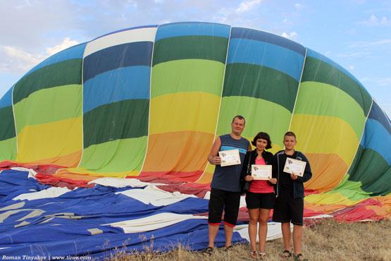 С сертификатами на фоне воздушного шара