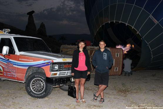 Перед полётом на воздушном шаре в Каппадокии