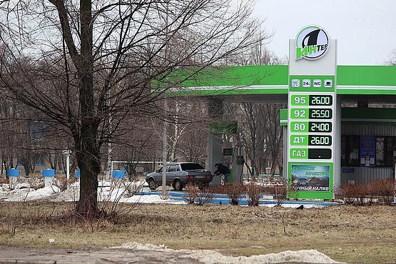 Цена бензина на заправке