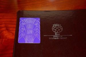Ключ от номера отеля Superior Golf & Spa Resort