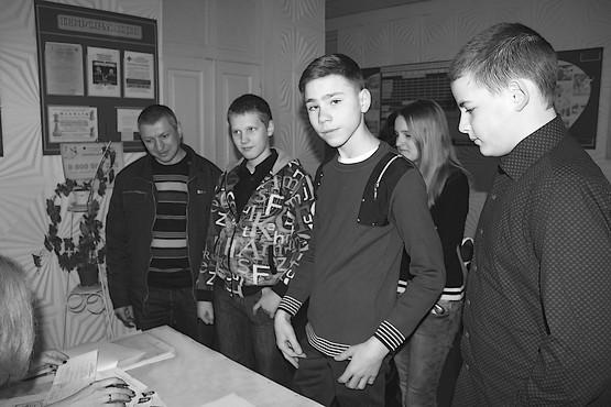 Команда города Первомайский по шахматам