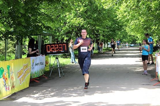 Финиширую на 5 километров