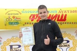Алексей одобряет