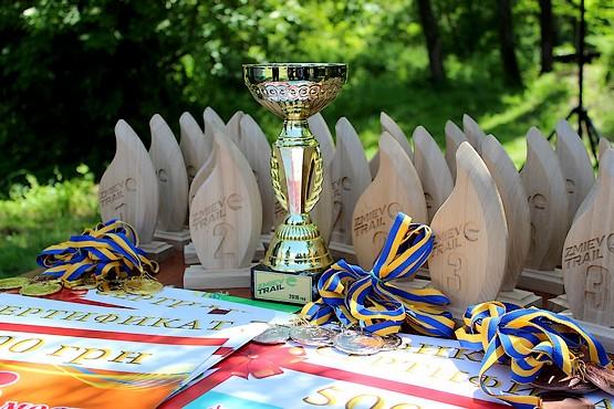 Награды Змиев трейла 2016