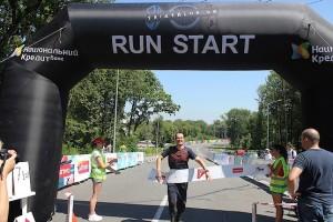 Финишировал на Kharkiv Trail 2016