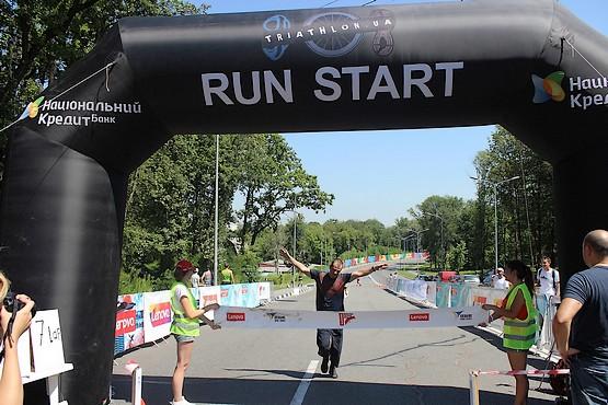 Финиширую на Kharkiv Trail 2016