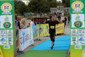 Финиш с результатом 44.47