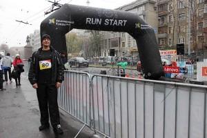 Перед стартом на Kharkiv City Run