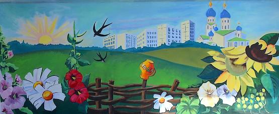 Первомайский на граффити