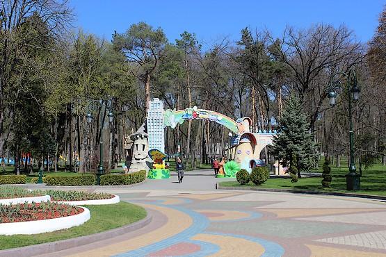 Весна в парке Горького 2017