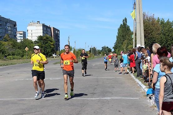 Массовый бег по улицам города
