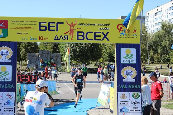 Последние метры перед финишем