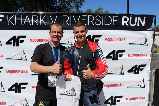 С сыном на 4F Kharkiv Riverside Run 2018 Spring
