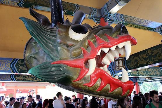 Дракон Хан