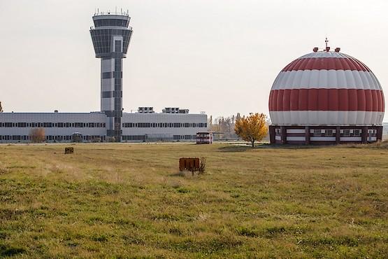 Аэропорт в ожидании участников