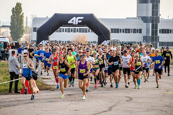 Старт Kharkiv Airport Run 2018