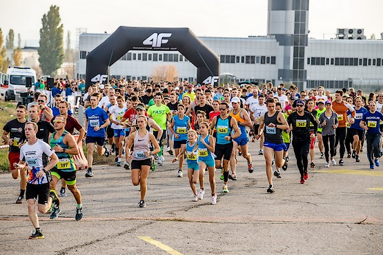 Засветился на старте Kharkiv Airport Run 2018