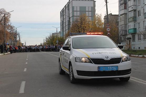 Бег в сопровождении полиции