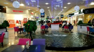 Современный торговый центр