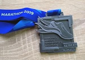 Медаль 6 Харьковского интернационального марафона 42 км