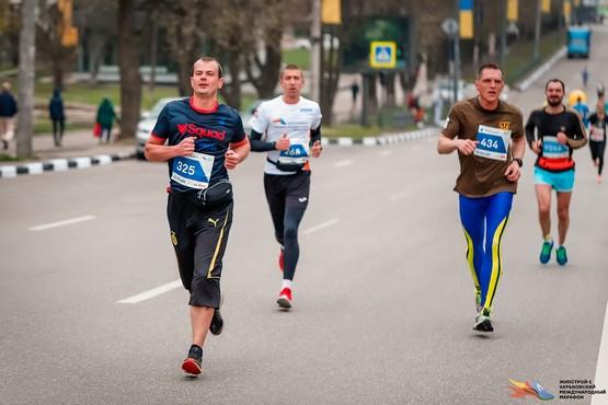 Первая часть марафона 2019