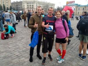 С Викой и Назаром перед стартом Харьковского марафона 2019