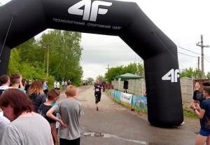 Финиширую на дистанции 5 км с результатом 19:33
