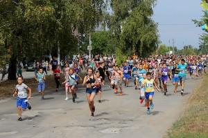Старт забега на 2.5 км