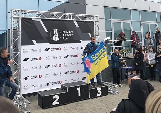 С флагом Squad UA Runners на награждении