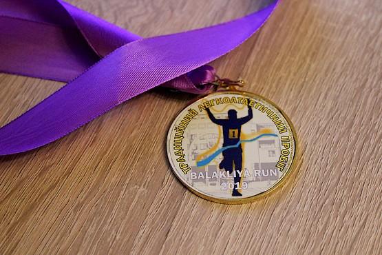 Медаль BALAKLIIA RUN 2019