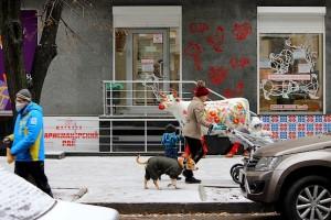 Яркие краски у мясного магазина в Харькове