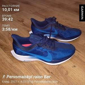 10 км за 39:42 на тренировке