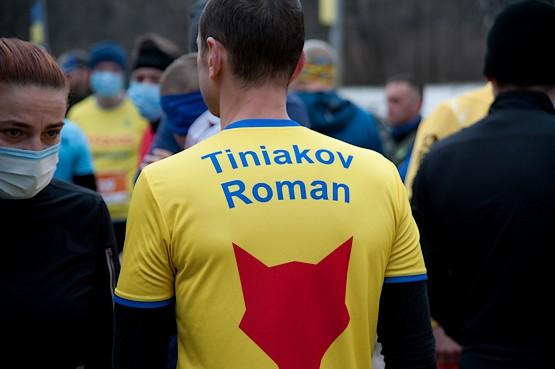 В кадре перед стартом Tiniakov Roman
