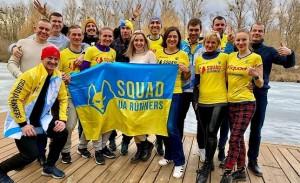 Squad Ua Runners позитив