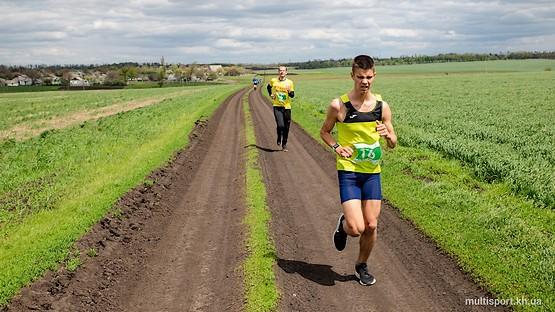 Последний километр трейла