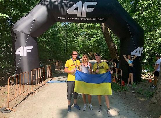 Фото после финиша на Kharkiv Trail Half Marathon 2021