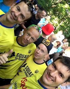 Команда Squad Ua Runners на Kharkiv Trail Half Marathon 2021